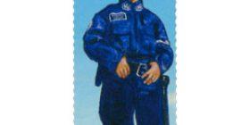 Monikulttuurinen Suomi - Poliisi  postimerkki 1 luokka