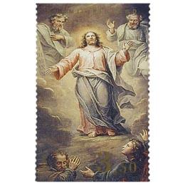 Riemuvuosi 2000 -  Alttaritaulu  postimerkki 3