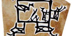 Saamelaiskulttuuria - Poroaitaus  postimerkki 1 luokka