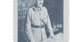 Sotamarsalkka C. G. E. Mannerheim siniharmaa postimerkki 5 markka