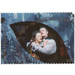 Suomen Kansallisooppera - Jevgeni Onegin  postimerkki 2 luokka