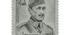 Suomen marsalkka C.G.E. Mannerheim harmaa postimerkki 10 markka