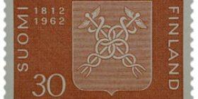 Tullihallitus 150 vuotta punainen postimerkki 30 markka