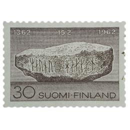 Valtiollisten oikeuksien 600-vuotisjuhla harmaanvioletti postimerkki 30 markka