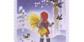 Viljalyhde linnuille  postimerkki 0